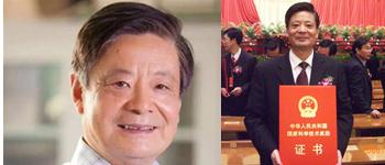 王琦,国医大师、院士、北京中医药大学终身教授